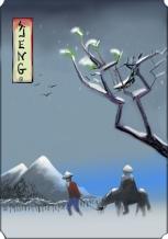 Ceci n'est pas un Hiroshige - c'est un Sjeng
